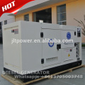 AC three phase 75 kva diesel power generator with ATS