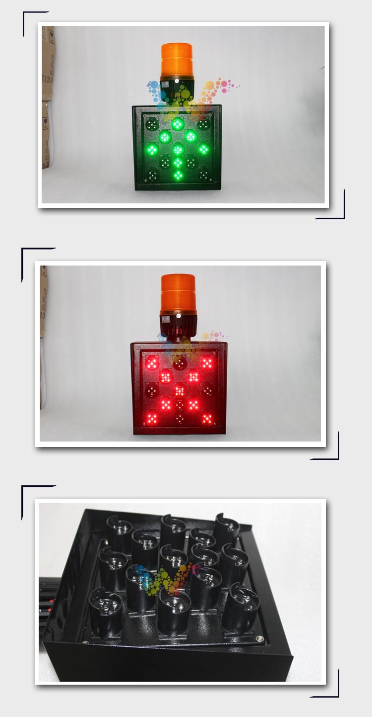 270mm traffic signal light-5