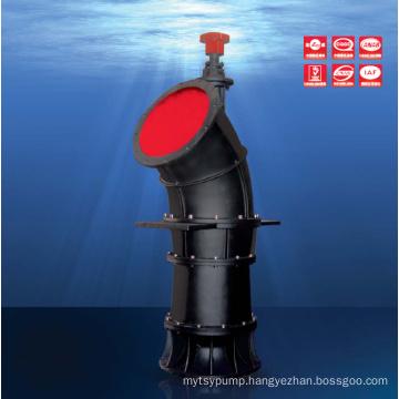 Vertical Axial Flow Pump (900HLB16)