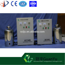 well water treatment device ozonator self cleaning filter