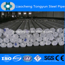 tpco produce seamless steel tube/pipe