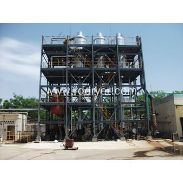 Sodium chloride wastewater treatment