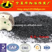 coquille de noix de carbone activée imprégnée d'argent 1000mg / g