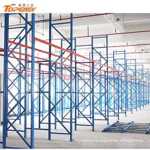 высота регулируемая сверхмощная штабелируемые паллетные стеллажи для склада