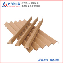 paper angle protector