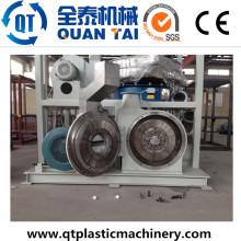 Kunststoff Pulverzier 2 in 1, 400-500kg / h Schleifmaschine