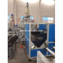 усиленный стальной спиралью гофрированных пластиковых труб Производственная линия