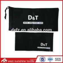 Benutzerdefinierte gedruckte microfiber Schmucktasche