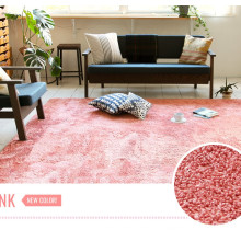 microfiber nonwoven floor carpet