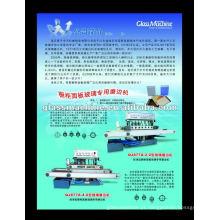 QJ877A-4-2 econômico gabinete do painel vidro Edger máquina