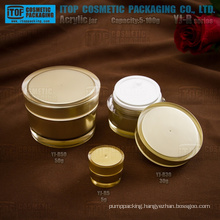 Classical and popular beautiful OEM service provided round taper golden acrylic plastic cosmetic cream container