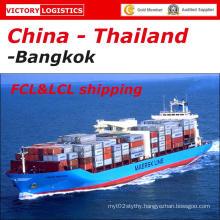 Sea Freight/Shipping From Shenzhen/Guangzhou/Xiamen/Qingdao/Tianjin/Shanghai China to Bangkok/Laern Chabang/Thailand