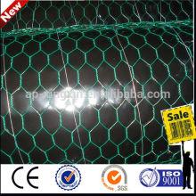 (factory) hexagonal farm dedicated wire mesh, decorative chicken/ rabbit/ duck wire mesh, zoo wire mesh (N - 010)