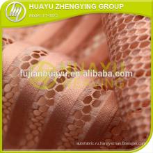 100% полиэфирная сетчатая ткань для моды