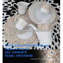 Купе форма китайская живопись посуда столовые приборы нож вилка ложка тонкая кость фарфор индийская тарелка