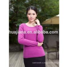 Кашемир 2016 Женская мода трикотаж свитер