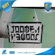 Высококачественная одноцветная печатная деструктивная виниловая этикетка Хрупкая стикер безопасности Eggshell