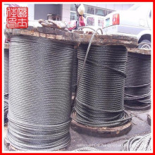 Wholesale stainless steel wire rope(manufacture)