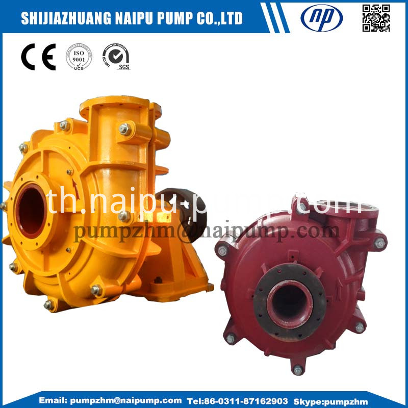047 Horizontal Slurry Pump