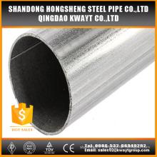 aluminized coating tube