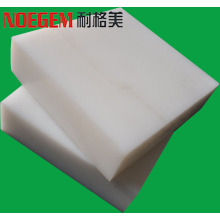OEM/ODM for Color UHMWPE Sheet High quality UHMW-PE plastic Sheet supply to Russian Federation Factories