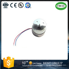 22.5V Mini Camera Actuator Motor (FBELE)
