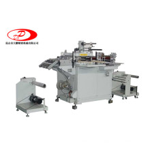 Automatic Die Cutting Machine (DP-450)