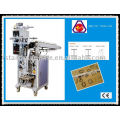 high speed hardware packaging machine TCLB-320B