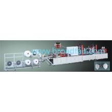 Doblar el respirador plano (N95) Auto-Line (BF-25)