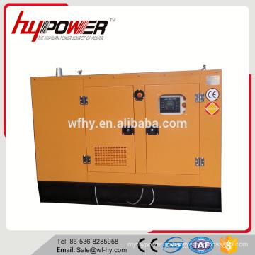 Weifang gerador diesel à prova de som 20kw
