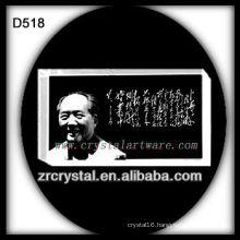 K9 Laser Portrait Inside Crystal Block