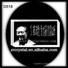 K9 Лазерной портрет внутри блока Crystal