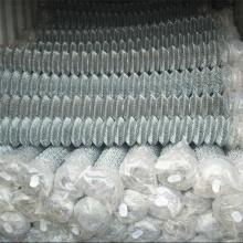 Cercado de eslabones de cadena superior de fábrica