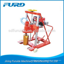 Gasoline Concrete Core Bore Drilling Machine (FZK-20)