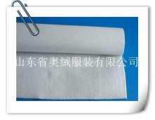 (Water) Absorbent cotton batting pad