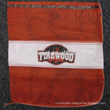 net bags for firewood with UV