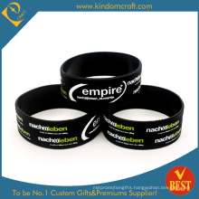 Promotional Wholesale Broadened Black Rubber Silicone Wristband (LN-031)