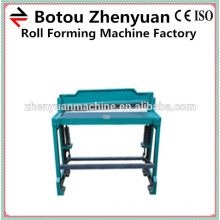seller of 1*1300 pedal cutting machine, steel sheet shearing machine, cutter