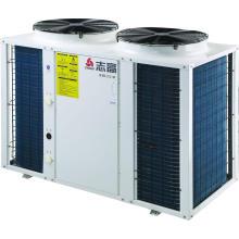 220V 380V 5kw 8kw 10kw 15kw 20kw 30kw puissance -25c degré froid temp evi dc inverter source d'air pompe à chaleur chauffe-eau