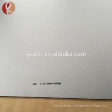 промышленные ВТ1-0 титановый лист gr2 на продажу