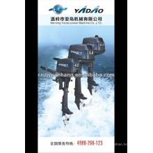 Китайские лодочные моторы 6hp, 2-тактный