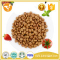 Alta proteína natural orgánica alimentos para mascotas fábrica de ventas de alimentos de perro de edad