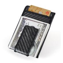 شعبية ألياف الكربون حامل البطاقة المحفظة
