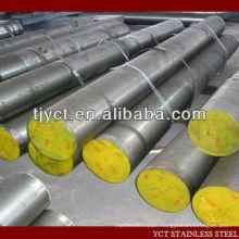Alloy Steel Rod 42CrMo4