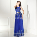 2017 High Quality Appliqued Beaded Tulle Prom Dress Formal Party Gown