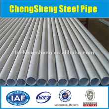 12Cr1MoV alloy seamless steel pipe/tube, alloy steel pipe