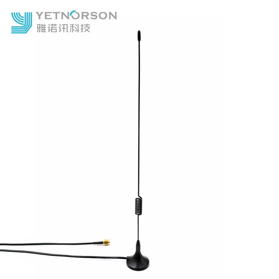 High Gain 3g Magnetic Antenna