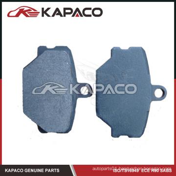 Brake Pad Set for SMART D1252 4514210010