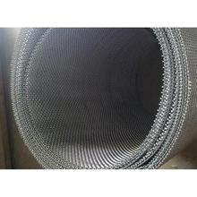 50 mesh Cylinder Mould Wire