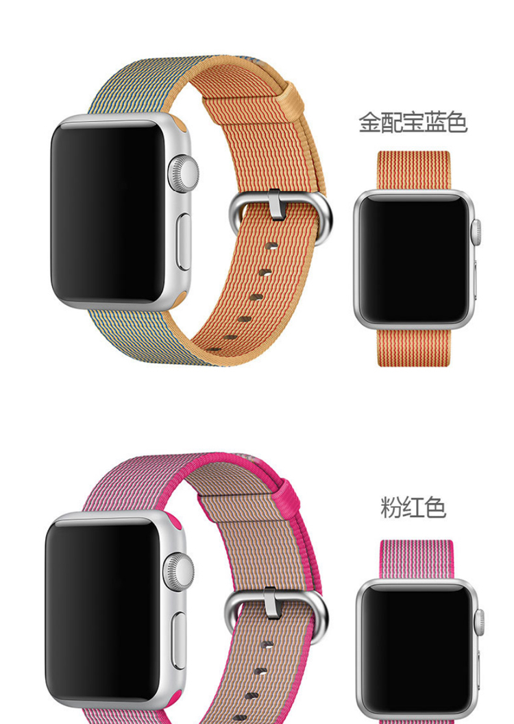 OEM Apple Watch Band